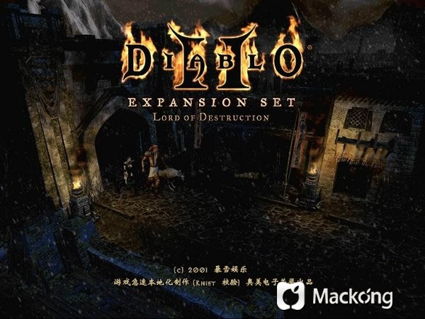Diablo II for Mac版 暗黑破坏神2(毁灭之王)for mac