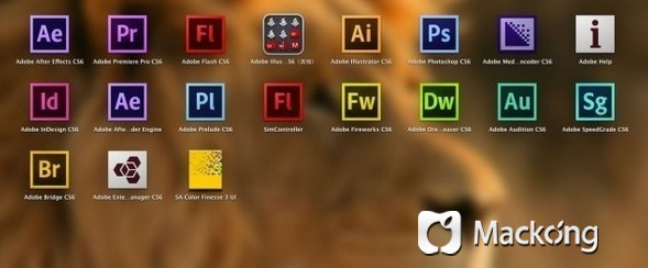 Adobe Master Collection Cs5.5 for mac