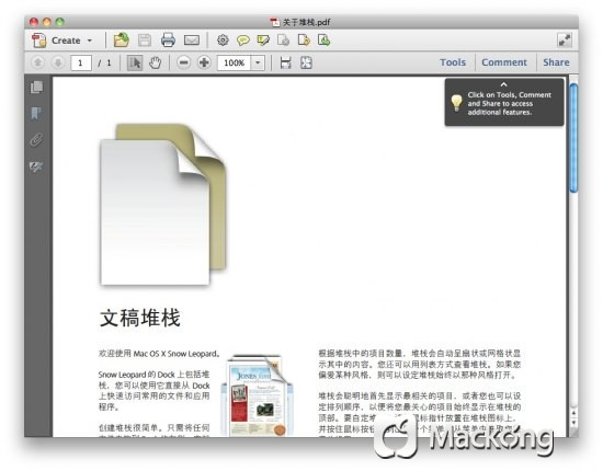 Adobe Acrobat X Pro 10 for Mac