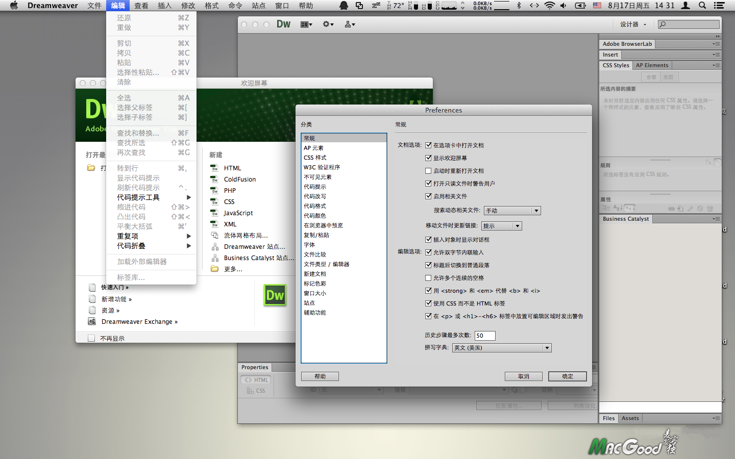 Adobe Dreamweaver CS6 for mac
