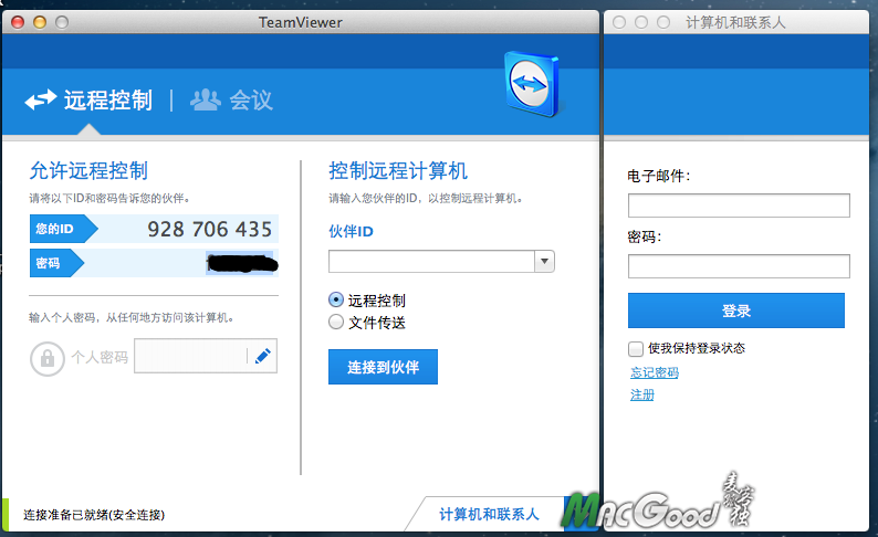 TeamViewer for mac
