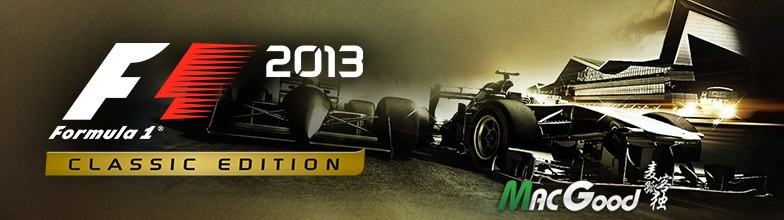 F1 2013 for mac