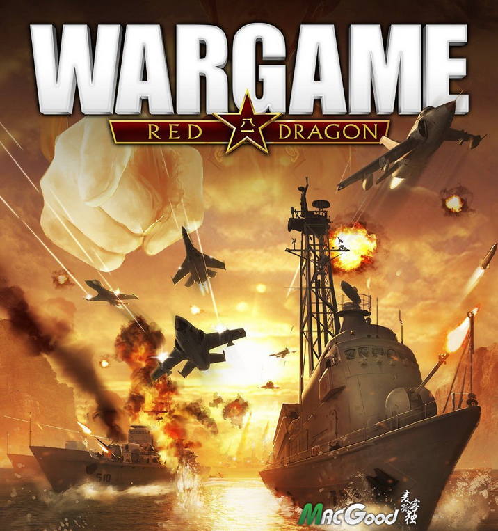 Wargame Red Dragon for mac 战争游戏:红龙